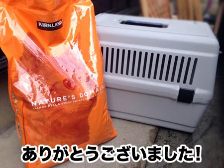 物資2015.9.7②