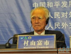 2015-9-5村山元首相反日式典に出席せず