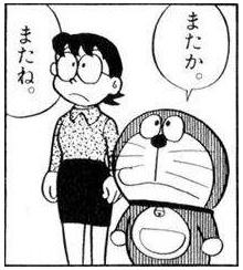 2015-9-5村山元首相反日式典に出席せずby