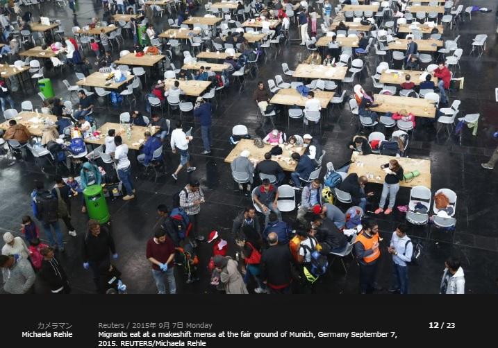 2015-9-12ドイツに到着した難民2
