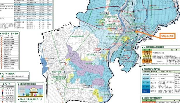 2015-9-17常総市役所付近のハザードマップ