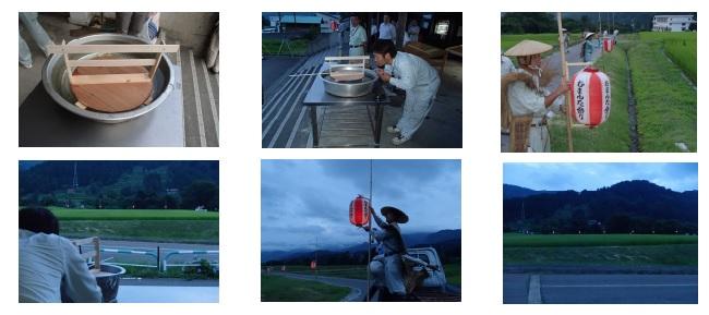 2015-9-17提灯測量2