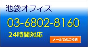 image29_20151004152608d6f.png