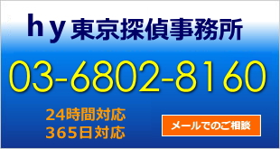 mail_20151014122030692.jpg