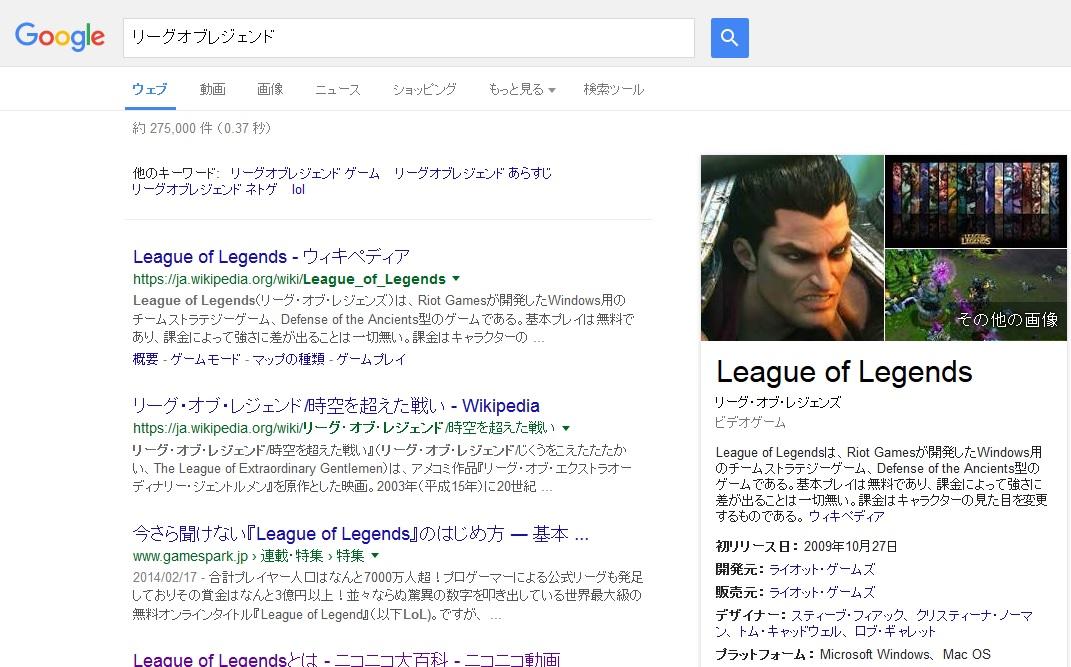 lollog5.jpg