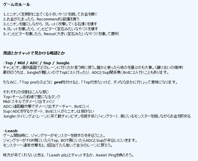 syotyui1.jpg
