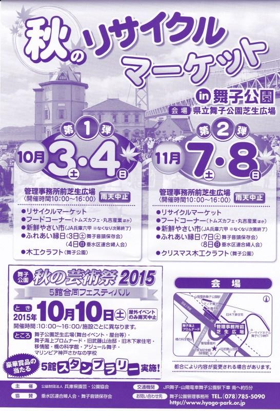 IMG_20151001_0001.jpg