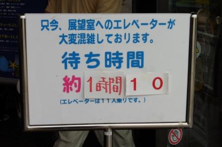 2-P1010867.jpg
