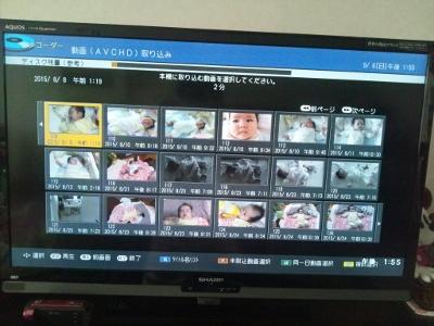 沢山の動画(汗 (400x300)