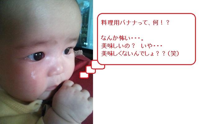 ママっ子全開中 (300x400)