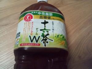 十六茶w2 (300x225)