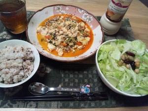 パンチのオリジナルマーボー豆腐 (300x225)