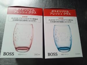 BOSS 景品グラス1 (300x225)