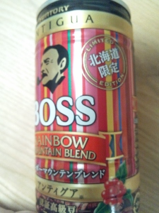 北海道限定BOSS (225x300)