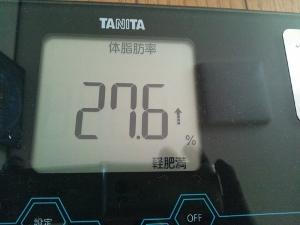 151007_朝体脂肪率 (300x225)