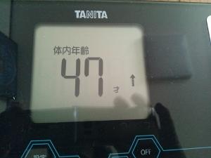 151007_朝体内年齢 (300x225)