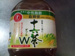 十六茶w2
