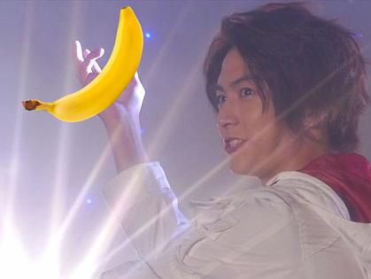 バナナ、燃やすぜ!!