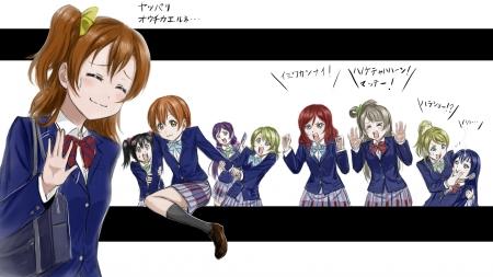 飛び出す高坂穂乃果5 【ラブライブ!】