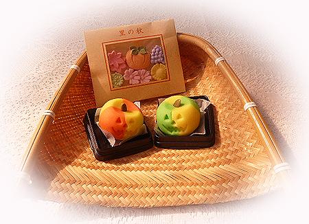 ハロウィン生菓子&和三盆