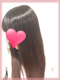 SESO Hair