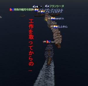 2015_8_25 ダブリン大海戦3日目 2
