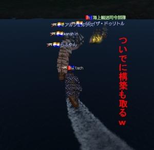 2015_8_25 ダブリン大海戦3日目 3