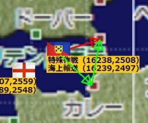 2015_8_25 ダブリン大海戦3日目 4