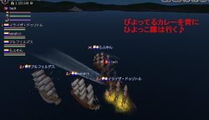 2015_8_26 ダブリン大海戦3日目5
