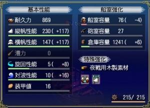 2015_10_1 大福3