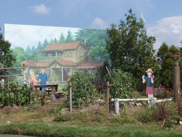 大岩家の庭
