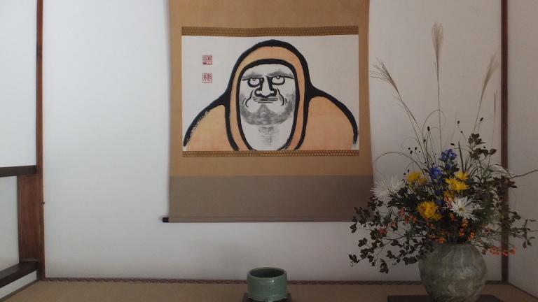 天龍寺(大方丈)