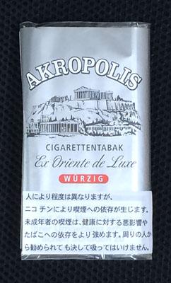 AKROPOLIS_WÜRZIG AKROPOLIS アクロポリス・ファインカット アクロポリス 手巻きタバコ シャグ RYO