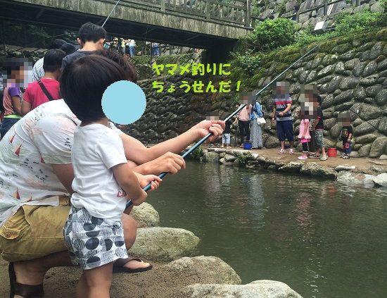 2015年8月31日②