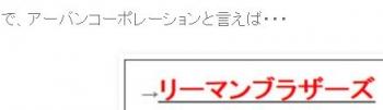 tok【北陸銀行】 橘田幸俊こと橘田鷹凡氏から芋蔓式に4