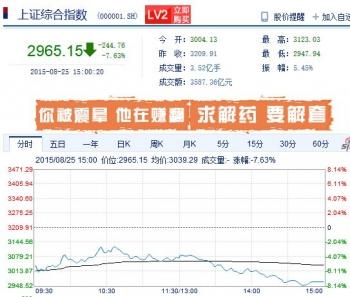 上海総合270825_2