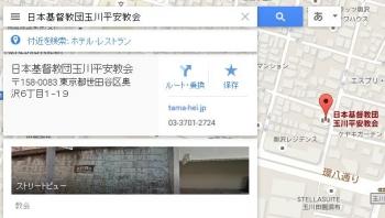 map日本基督教団玉川平安教会