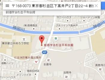 map東京都杉並区下高井戸2丁目22-4