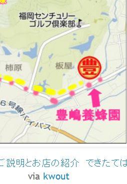 tok豊嶋養蜂園までのアクセスと周辺地図のご説明とお店の紹介 できたてはちみつを直接購入いただけます