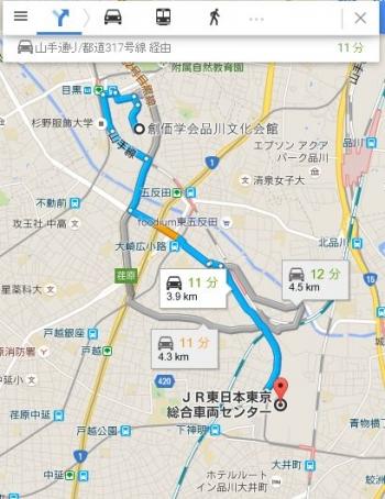 mapJR東日本東京総合車両センター 車で十数分