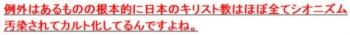 tokつけびしたのはイスラエルと日本のハーフの野田伊佐也(いざや)