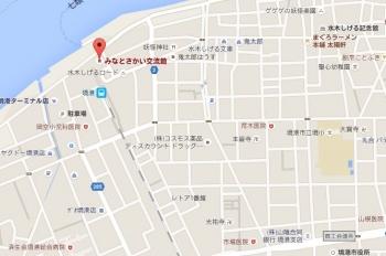 map鳥取県西伯郡境町大正町
