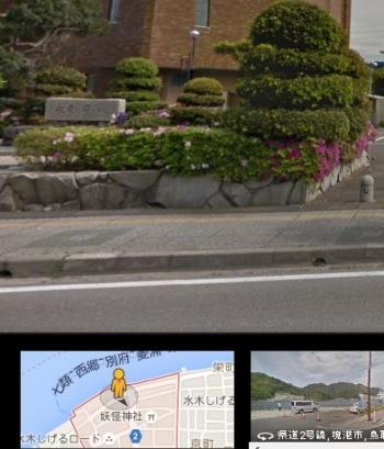 map玉栄丸慰霊碑