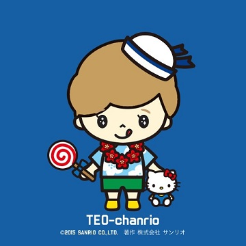 Teo-chanrio by Rusk Mama