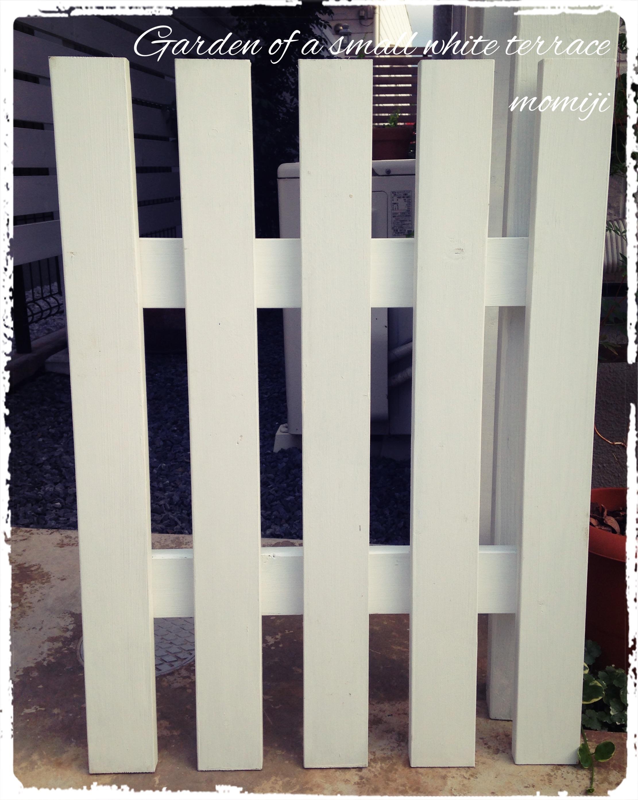 木製ゲート 門 DIY