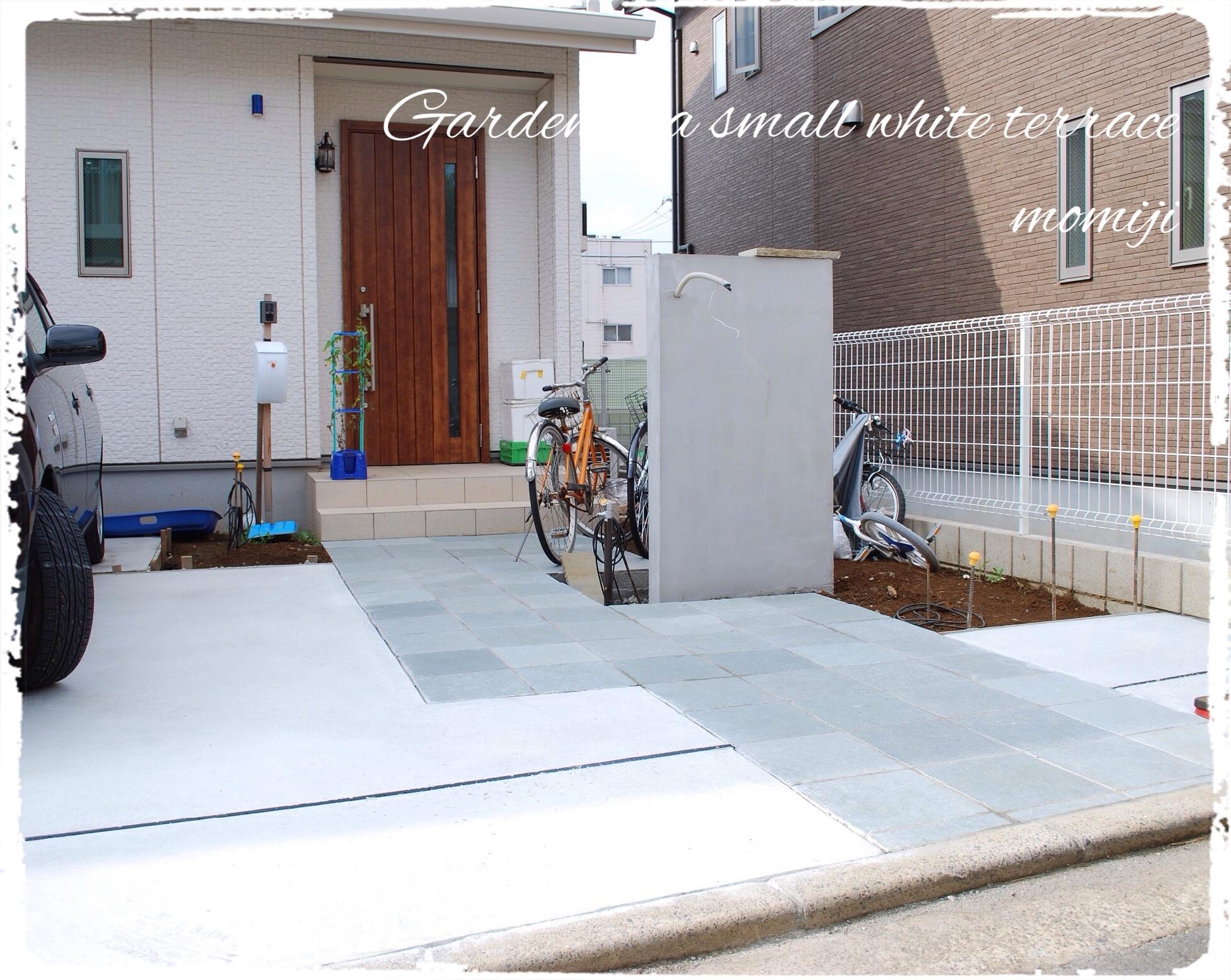 外構工事 玄関アプローチ 駐車場
