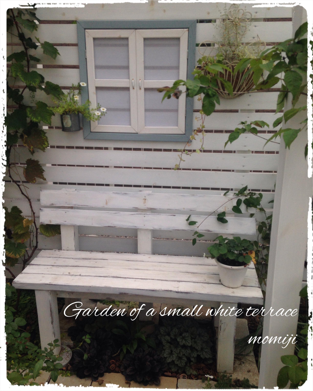 パーゴラ 木製ベンチ 玄関アプローチ