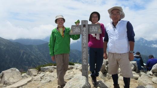 9月5日唐松岳に登る