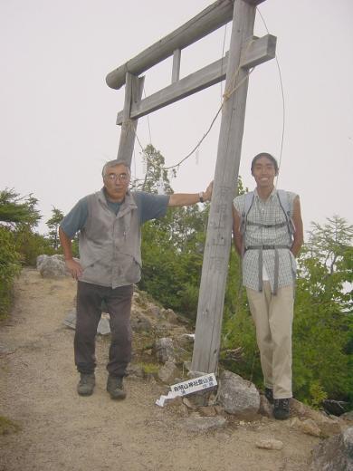 04年8月に白馬中の船田君と登った時の写真