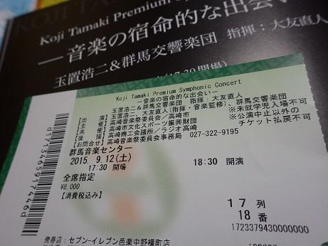 RIMG7989.jpg